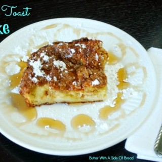 french-toast-bakeH